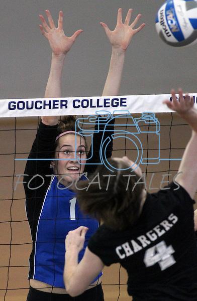 Emily Goucher