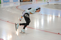 SPEED SKATING: HAMAR: Vikingskipet, 04-03-2017, ISU World Championship Allround, 5000m Men, Bart Swings (BEL), ©photo Martin de Jong