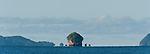 Bird islands appear as a mirage, Triton Bay, Papua