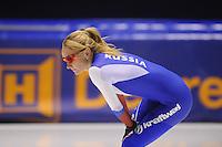 SCHAATSEN: HEERENVEEN: 11-12-2014, IJsstadion Thialf, International Speedskating training, ©foto Martin de Jong