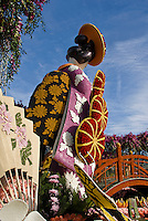 "Rose Parade Floats Tournament Volunteers' Trophy - 2008, ""Festival of Flowers"""