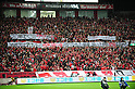 Urawa Reds fans, DECEMBER 3, 2011 - Football / Soccer : Urawa Reds fans show banners after the 2011 J.League Division 1 match between Urawa Red Diamonds 1-3 Kashiwa Reysol at Saitama Stadium 2002 in Saitama, Japan. (Photo by AFLO)