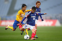 Yuji Ono (F Marinos), .March 17, 2012 - Football / Soccer : .2012 J.LEAGUE Division 1, 2nd Sec .match between Yokohama F Marinos 0-2 Vegalta Sendai .at NISSAN Stadium, Kanagawa, Japan. .(Photo by Daiju Kitamura/AFLO SPORT) [1045]