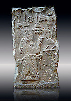 810-783 B.C Neo-Assyrian Stele with relief sculpture & inscription to King Adad-Nirari III (son of Samsi-Adad V, King of Assyria) praying to the gods. The inscription reports King Adad-Nirari III's campaign against Palestine in which he marched on Damascus and caused such terror that King Mari I surrendered the Royal city of Damascus paying a tribute of 100 talents of gold.  Istanbul Archaeological Museum Inv. No 2828.