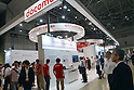 May 30, 2012, Tokyo, Japan - A crowd of visitors mill around the NTTs booth on the opening day of the Wireless Japan 2012, Japans biggest showcase of wireless and mobile technologies and solutions, in Tokyo on Wednesday, May 30, 2012. Some 180 companies participated in the three-day event, which the organizer expected to draw more than 50,000 visitors. (Photo by Natsuki Sakai/AFLO) AYF -mis-