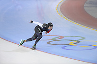 SCHAATSEN: SALT LAKE CITY: Utah Olympic Oval, 14-11-2013, Essent ISU World Cup, training, , ©foto Martin de Jong