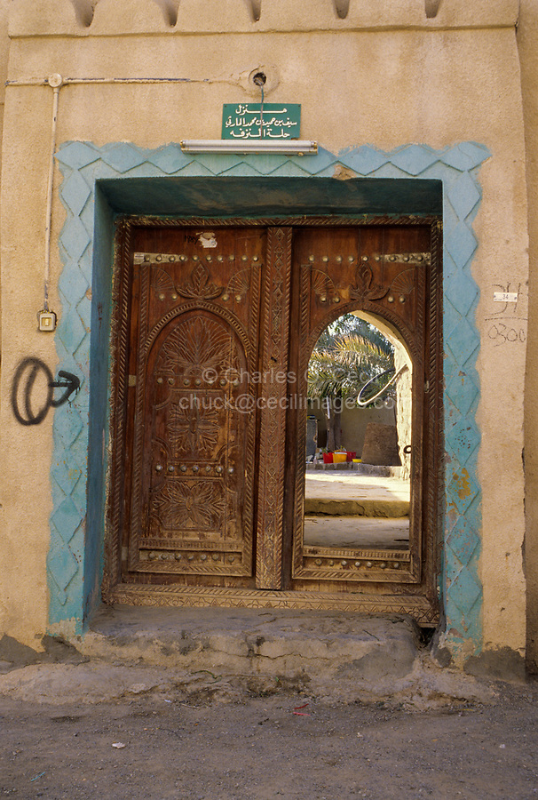 Al-Mansfah, Oman.  Doorway into Private Courtyard.