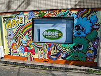 Arie Hair Salon in Ota, Japan 2014.