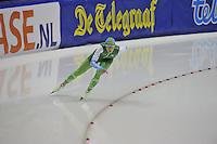 SCHAATSEN: HEERENVEEN: IJsstadion Thialf, 29-12-2015, KPN NK Afstanden, 1000m Dames, Jorien ter Mors, ©foto Martin de Jong