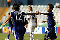 (L-R) Fumiya Hayakawa, Reo Mochizuki (JPN), JUNE 29, 2011 - Football : Fumiya Hayakawa of Japan celebrates his goal during the 2011 FIFA U-17 World Cup Mexico Round of 16 match between Japan 6-0 New Zealand at Estadio Universitario in Monterrey, Mexico. (Photo by MEXSPORT/AFLO)