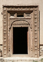 Richly decorated door in the Kart-e-Parwan fort. Turquoise Mountain Foundation is working to preserve Afghanistan's traditional crafts and historical buildings. In Kabul, work has started in the historic Murad Khane part of Kabul, and is largely completed in the royal Kart-e-Parwan fort.