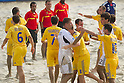 Ukraine team group (UKR), SEPTEMBER 4, 2011 - Beach Soccer : Ukraine team group celebrate after winning the FIFA Beach Soccer World Cup Ravenna-Italy 2011 Group D match between Ukraine 4-2 Japan at Stadio del Mare, Marina di Ravenna, Italy, (Photo by Enrico Calderoni/AFLO SPORT) [0391]