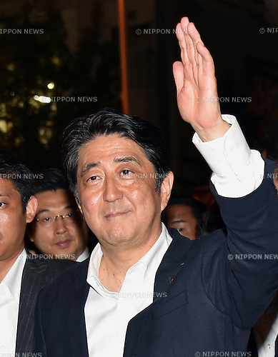 July 9, 2016, Tokyo, Japan - Japanese Prime Minister Shinzo Abe makes his last stump at Tokyos Akihabara, the geek capital of the world, on Saturday, July 9, 2016, campaigning for Sundays upper house election. Japanese voters go to the polls Sunday to replace half of the Diets 242-seat chamber as?Abe?seeks support for constitutional reforms. (Photo by Natsuki Sakai/AFLO) AYF -mis-