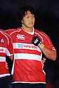 Takashi Kikutani (JPN), NOVEMBER 22, 2008 - Rugby : Lipovitan D Challenge 2008 match between Japan 32-17 USA at Chichibunomiya Rugby Stadium, Tokyo, Japan. (Photo by Daiju Kitamura/AFLO SPORT) [1045]