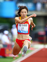 Samsung Diamond League Prefontaine Classic. July 3, 2010