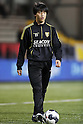 Japan Soccer Stars : Sai van Wermeskerken