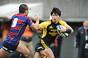 Yasunori Nagatomo (Sungoliath),.JANUARY 15, 2012 - Rugby :.Japan Rugby Top League 2011-2012 match between Suntory Sungoliath 43-26 Kintetsu Liners at Prince Chichibu Memorial Stadium in Tokyo, Japan. (Photo by Hitoshi Mochizuki/AFLO)