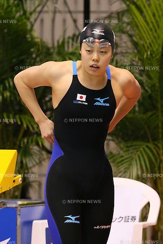 Natusmi Hoshi (JPN), <br /> MAY 25, 2013 - Swimming : <br /> Japan Open 2013 <br /> Women's 50m Butterfly Final <br /> at Sagamihara Green Pool, Kanagawa, Japan. <br /> (Photo by YUTAKA/AFLO SPORT)