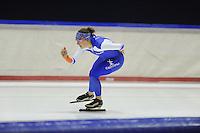 SCHAATSEN: HEERENVEEN: 03-10-2014, IJsstadion Thialf, Team Continu, Ireen Wüst, ©foto Martin de Jong