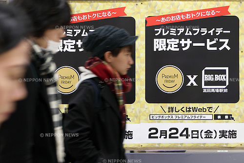 Pedestrians walk past a Premium Friday advertisement on display at Takadanobaba Station on February 22, 2017, Tokyo, Japan. Japan's Ministry of Economy, Trade and Industry (METI) has launched a policy called Premium Friday aimed at trying to change the working style in Japan and to help prevent deaths from overwork (karoshi). The campaign aims to encourage companies to let workers finish early every last Friday of each month to give them the opportunity to spend money after work or spend more time with their families. The first Premium Friday will be held on February 24. (Photo by Rodrigo Reyes Marin/AFLO)