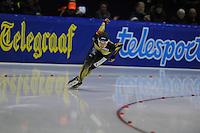 SCHAATSEN: HEERENVEEN: IJsstadion Thialf, 07-02-15, World Cup, 500m Ladies Division A, Nao Kodaira (JPN), ©foto Martin de Jong