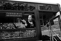 Chongqing Bus