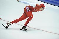 SCHAATSEN: HEERENVEEN: 12-14 dec. 2014, IJsstadion Thialf, ISU World Cup Speedskating, ©foto Martin de Jong