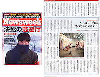 Mar 14, 2001 - Los Angeles, CA, USA - Newsweek Japan ran my photo of a butcher in an LA slaughterhouse for a 2001 article entitled 'The Slow and Deadly Spread of Mad Cow Disease'..(Credit Image: © Marianna Day Massey/ZUMA Press)