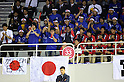 Fans (JPN), NOVEMBER 2, 2011 - Handball : during the Asian Men's Qualification for the London 2012 Olympic Games final match between South Korea 26-21 Japan in Seoul, South Korea.  (Photo by Takahisa Hirano/AFLO)
