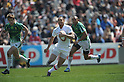 APRIL 1, 2012 - Rugby : APRIL 1, 2012 - Rugby : HSBC Sevens World Series Tokyo Sevens 2012, England 21-17 South Africa at Chichibunomiya Rugby Stadium, Tokyo, Japan. (Photo by Atsushi Tomura /AFLO SPORT) [1035]
