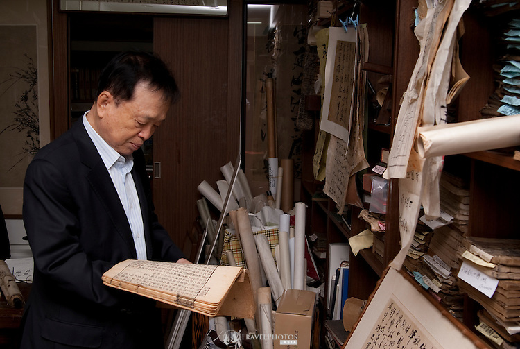 A book and map dealer in Insadong the tourist district of Seoul.
