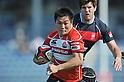Kosei Ono (JPN),.MAY 19, 2012 - Rugby : HSBC Asian Five Nations 2012 match between Japan 67-0 Hong Kong at Chichibunomiya Rugby Stadium, Tokyo, Japan. (Photo by Jun Tsukida/AFLO SPORT) [0003].