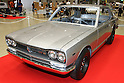 May 22, 2010 - Tokyo, Japan - A vintage Nissan Skyline GT-R is on display during the 'Tokyo Nostalgic Car Show' held at the Tokyo Big Sight Exhibition Center, in Tokyo, Japan on May 22, 2010. This year marks the 20th anniversary of the show's existence.