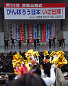 February 8, Tokyo, Japan - Cheerleaders show their stuff, performing for some 1,500 students from various professional schools in the Tokyo metropolitan area during a kickoff rally on Wednesday, February 8, 2012..Although Japans jobless rate in December 2011 improved 0.1 point from November to 4.6 percent, still 2.75 million Japanese are jobless. An estimated 203,000 students are due to graduate professional schools throughout the country in March, of which roughly 52 percent have found some kind of jobs or another, according to the government stats. (Photo by Natsuki Sakai/AFLO) AYF -mis-.