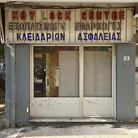 A locksmith, still in business, on Agiou Dimitriou Street.
