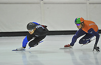 Shorttrack training Thialf  sept. 2013 sel