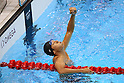 2012 Olympic Games - Modern Pentathlon - Men's Swimming