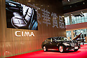 April 25, 2012, Yokohama, Japan - Nissan's new Cima car is shown on display at the company's showroom headquarters. Nissan Motor Co. announced on Wednesday that the company will launch the all new Cima luxury hybrid sedan, which will go on sale May 21 from a price range between 7,350,000 to 8,400,000 Japanese yen. (Photo by Christopher Jue/AFLO)