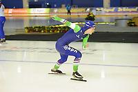 SPEEDSKATING: CALGARY: Olympic Oval, 07-03-2015, ISU World Championships Allround, ©foto Martin de Jong