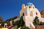 Blue domed Byzantine Greek Orthodox Church, Ios Chora, Cyclades Islands, Greece.
