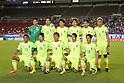 Football/Soccer: International friendly match - Costa Rica 1-3 Japan