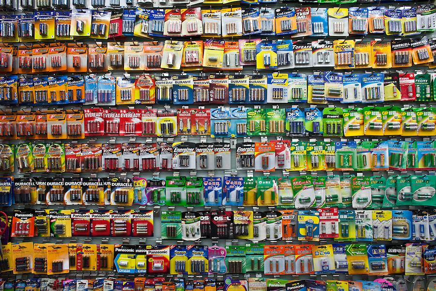 Reliable Index - Image - yiwu china wholesale market