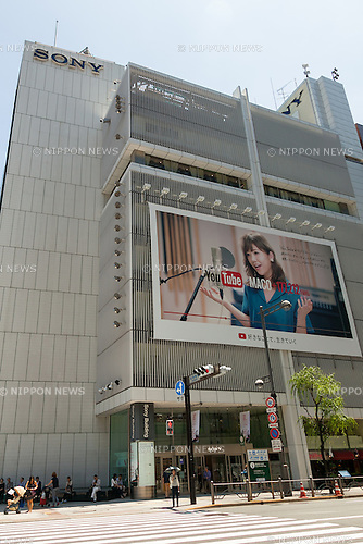 A general view of the Sony Building in Ginza on June 17, 2016, Tokyo, Japan. Sony announced plans to tear down its Ginza landmark building and replace it with a park whose concept will be similar to the stairs in New York's Time Square. On Monday, the company said that demolition would start in spring 2017 and be concluded by summer 2018. Sony's public park would then operate until after the Olympic Games in 2020. Kazoo Hirai, President and CEO of Sony, said that after the Games, Sony would construct a new building on the land. The current Sony Building was constructed in 1966 and attracts around 4 million visitors each year. (Photo by Rodrigo Reyes Marin/AFLO)