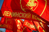 Communist Demonstration - Moscow, Russia - KPRF - КПРФ