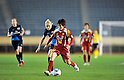 Yonetsu Miwa (Leonessa), NOVEMBER 30, 2011 - Football / Soccer : TOYOTA Vitz Cup during Frendiy Women's Football match INAC Kobe Leonessa 1-1 Arsenal Ladies FC at National Stadium in Tokyo, Japan. (Photo by Jun Tsukida/AFLO SPORT) [0003]