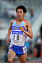 Takayuki Matsumiya (JPN),.APRIL 28, 2011 - Athletics : The 46th Mikio Oda Memorial athletic meet, JAAF Track &amp; Field Grand Prix Rd.3, during Men's 5000m final at Hiroshima Kouiki Kouen (Hiroshima Big arch), Hiroshima, Japan. (Photo by Jun Tsukida/AFLO SPORT) [0003].
