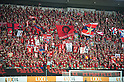 Kashima Antlers fans, SEPTEMBER 18, 2011 - Football / Soccer : 2011 J.League Division 1 match between Kashima Antlers 1-1 Nagoya Grampus Eight at Kashima Soccer Stadium in Ibaraki, Japan. (Photo by AFLO)