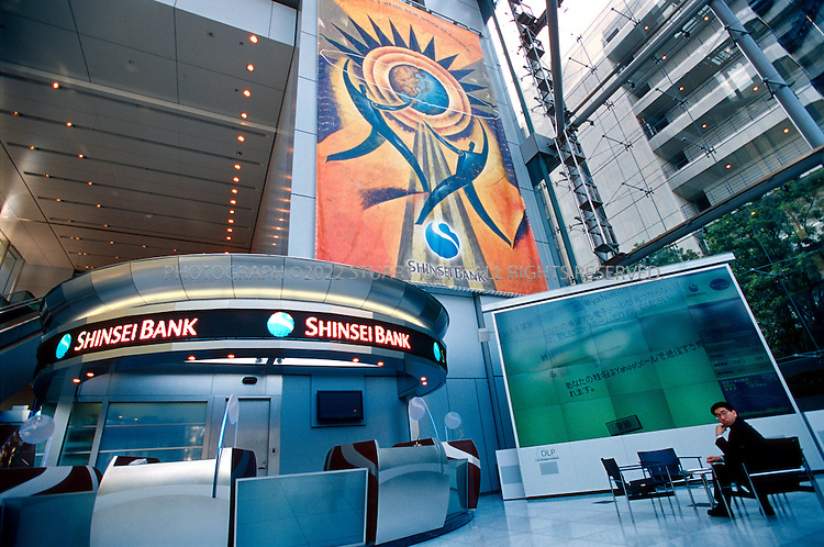 3/7/03--Tokyo, Japan..The headquarters of Shinsei Bank, the former Long Term Credit Bank of Japan....All photographs ©2003 Stuart Isett.All rights reserved.This image may not be reproduced without expressed written permission from Stuart Isett.