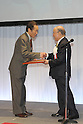 (L-R) , Yuko Hayashi,.JANUARY 25, 2012 - Boxing :.Japan's Boxer of the Year Award 2011 at Tokyo Dome Hotel in Tokyo, Japan. (Photo by Hiroaki Yamaguchi/AFLO)