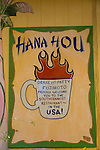 The Hana Hou restaurant, the southern most restaurant in the United States, in Na'alehu on the Big Island of Hawaii, serves up Ka'u coffee with its home made cream pies.